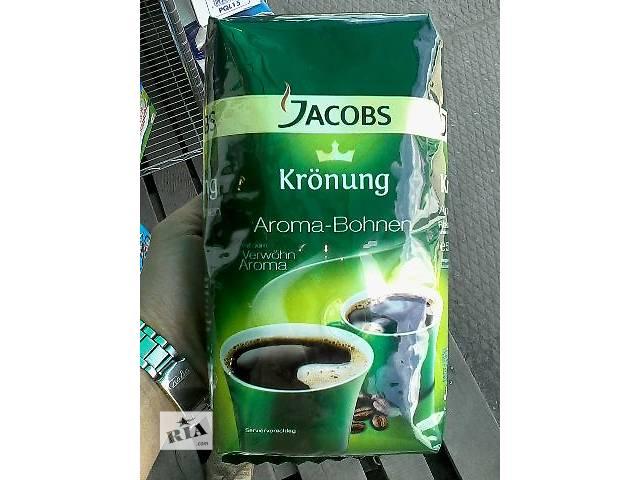 Кофе Jacobs Kronung в зернах. Германия. 500г.- объявление о продаже  в Львове