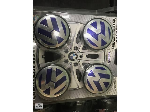 продам Колпачки в титановые диски Volkswagen 56мм V4 синие (4 шт) бу в Черновцах
