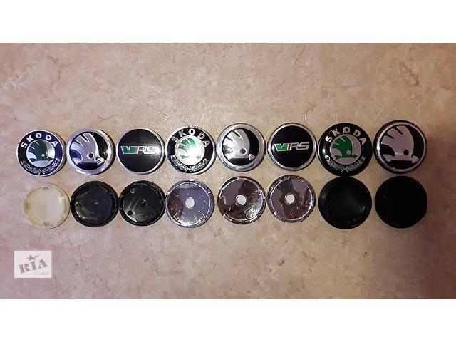 купить бу Колпачки (заглушки) в диски эмблемы Skoda (Шкода) в Києві