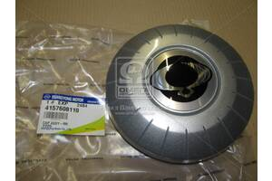 Колпак колеса центральный (литой диск) Actyon, Korando, Rexton (пр-во SsangYong)