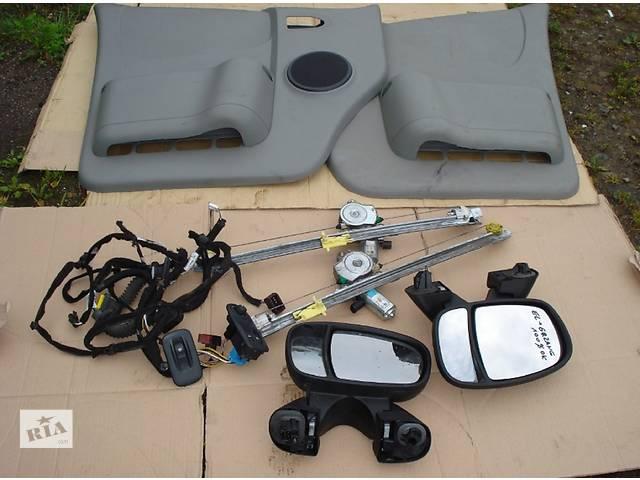 Комплект електропідйомників на Опель Виваро Віваро Двери/багажник и компоненты Стеклоподъемник Opel Vivaro- объявление о продаже  в Бориславе