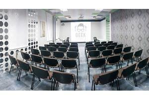 Конференц-зал для проведения деловых встреч и тренингов в Краматорске