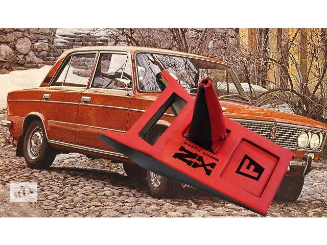 купить бу Консоль радио приемника ваз 2103 состояние товар новый пересылка в любой городновой почтой или Инта в Ужгороде