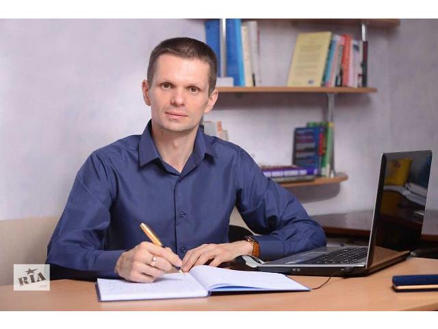 бу Корпоративный английский для крупных компаний  в Украине