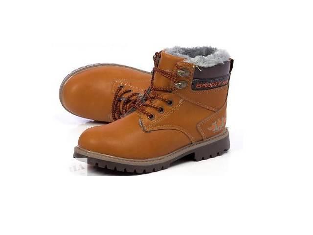 бу Коричнево-оранжевые детские зимние ботинки модель MAKJEJLA от интернет- магазина likeday.com.ua в Киеве