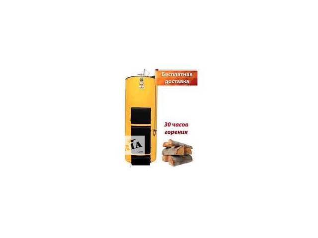 Котел Буран 12 кВт. на дровах (длительного горения)- объявление о продаже  в Львове