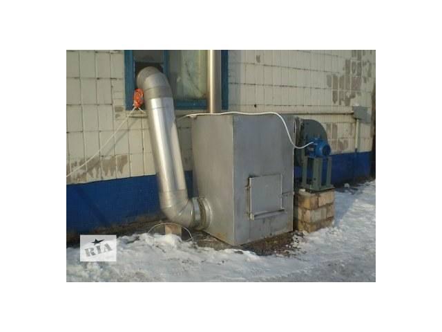 бу Котел воздушного отопления КFV-50 от производителя в Кременчуге