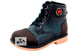 Нові Дитяче ортопедичне взуття Шалунішка