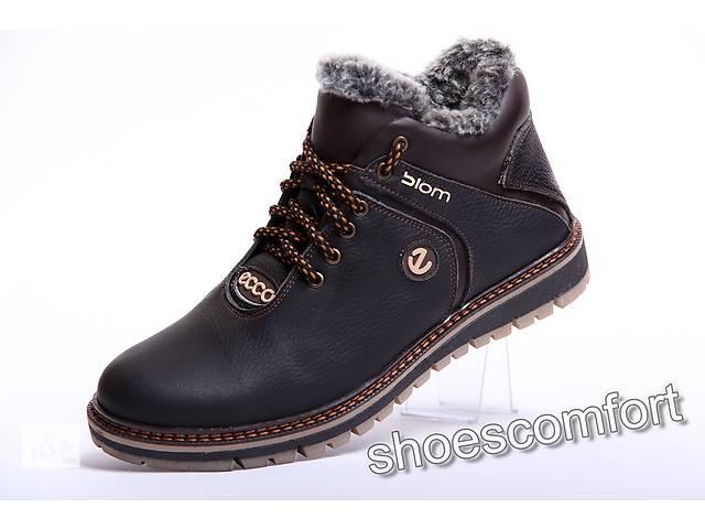купить бу Кожаные зимние ботинки Ecco Biom Brown 06 в Вознесенске