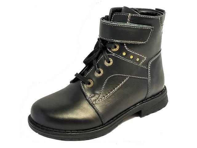 Шкіряні зимові черевики на хлопчика 32-39 чорні- объявление о продаже в  Козелеці 7a9c685a9620d