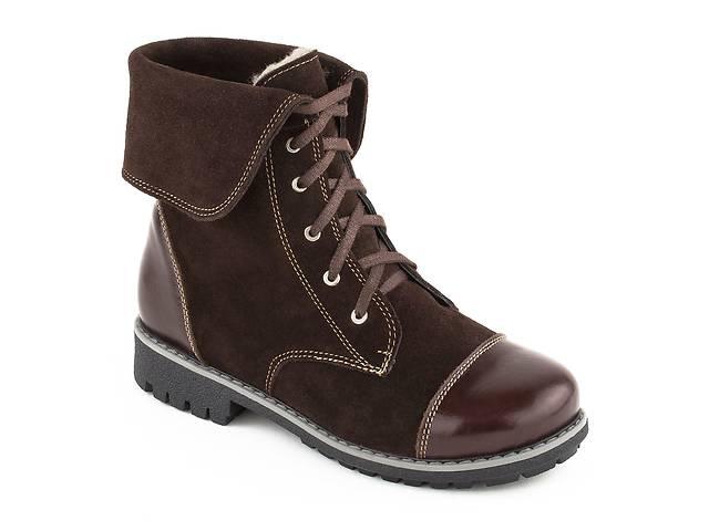 кожаные зимние подростковые ботинки- объявление о продаже  в Днепре (Днепропетровск)