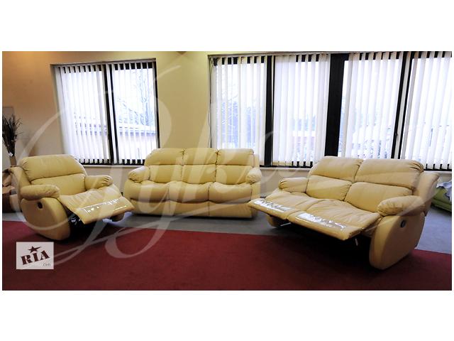 Кожаный диван и кресла Reglainer 3rr+1r+1r (Новые, Польша,раскладные).- объявление о продаже  в Луцке
