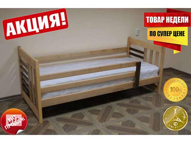 бу Кровать детская подростковая деревянная трансформер Роланд с матрасом в Киеве