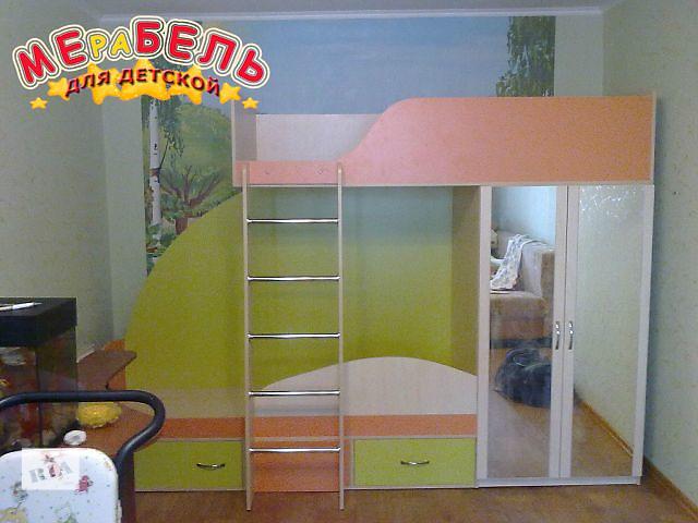 продам Кроватка детская, двуспальная (а4) Merabel бу в Харькове