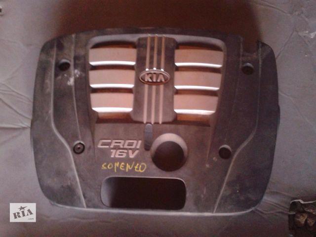 Крышка мотора Kia Sorento 2002-2009 год, 2.5 дизель.- объявление о продаже  в Киеве