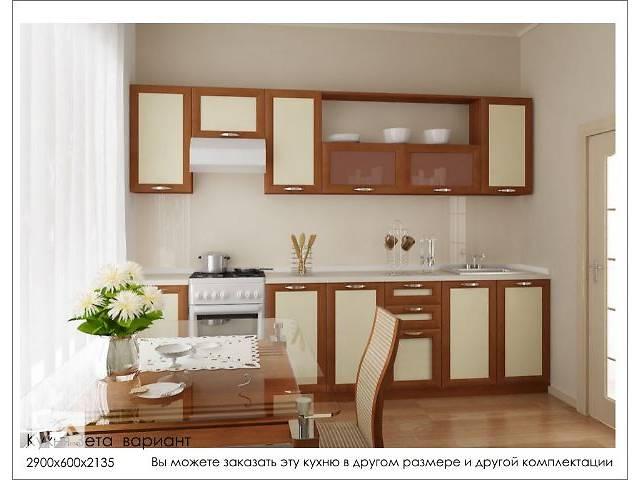 купить бу Кухня  Зета  от Дизайн-Стелла в Киеве