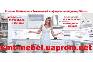 Аксессуары кухонные