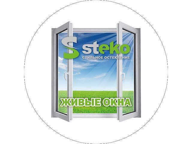 продам Кухонные окна Steko бу в Сумах