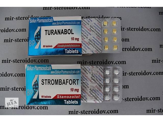бу Купить стероиды, продажа стероидов наложенным платежом  в Запорожье