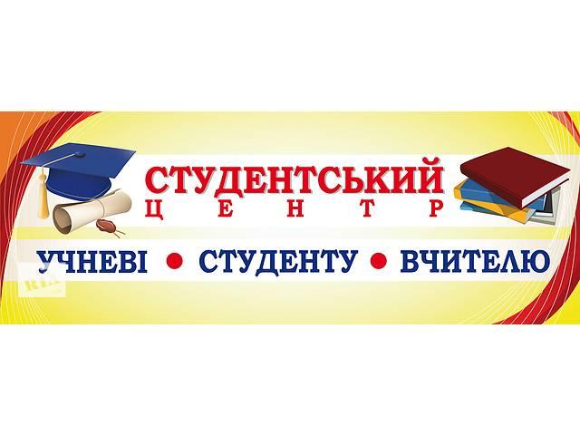 продам Курсовые по педагогике, психологии, методике бу  в Украине