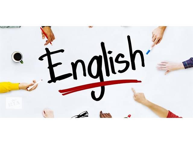 продам Курсы английского языка бу в Одессе
