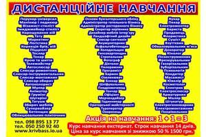курсы сварщик токарь электрик бетонщик автослесарь арматурщик