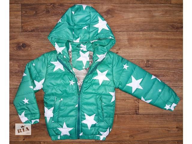 Куртка демисезон- объявление о продаже  в Мелитополе