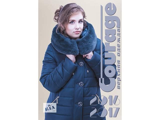 купить бу Куртки женские 48-60 от производителя. в Ровно