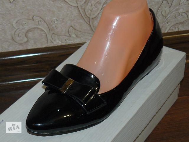 Лаковые туфли 36-41 разм в наличии- объявление о продаже  в Доброполье (Донецкой обл.)