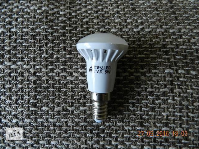 бу Лампа светодиодная R39 E14 в Львове