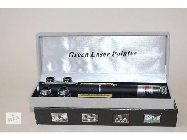 купить бу Лазерная указка Green Laser Pointer + 5 насадок  в Днепре (Днепропетровск)