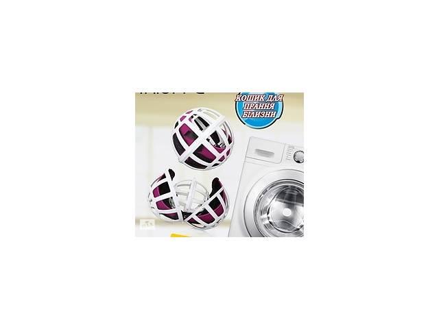 купить бу Продам контейнер для прання бюстальтерів в пральній машині в Здолбунове