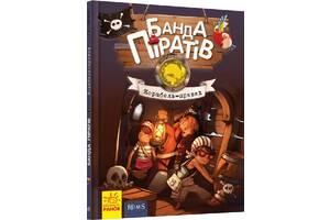 Банда пиратов : Корабль-призрак (у) 519002