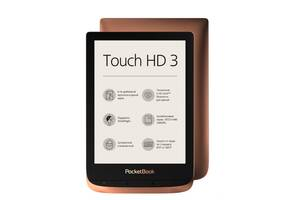 Электронная книга PocketBook 632 Touch HD 3 Copper (PB632-K-CIS); 6