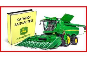 Каталог запчастей комбайна Джон Дир John Deere 9510, 9610, книга на русском языке купить онлайн