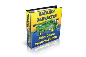 Каталог запчастей комбайна Джон Дир John Deere 9640, 9660, 9680 WTS в виде книги на русском языке купить онлайн