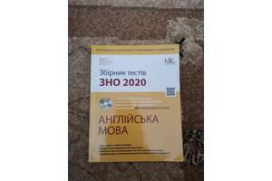 Книга с тестами для подготовки к ЗНО + электронная версия!