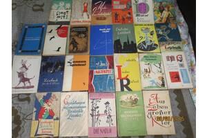 Книги  для школярів на німецькій мові