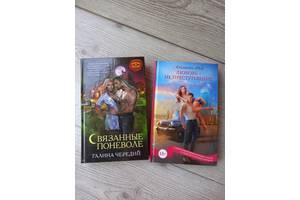 Книги любовное фентези