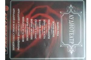 коллекция аудио книг в формате MP3 на CD дисках радиоспектакли в исполнении чтецов и актёров