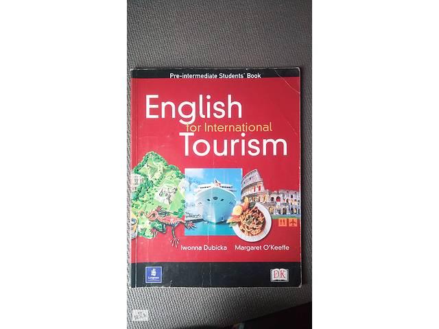 Учебные пособия по английскому языку- объявление о продаже  в Ивано-Франковске