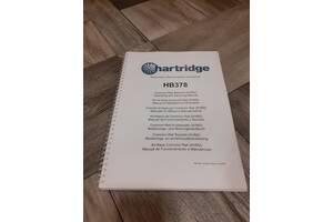 Продам мануал к дизельному стенда hartridge