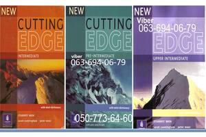 ✅   Продам  New Cutting Edge students book+workbook Комплект