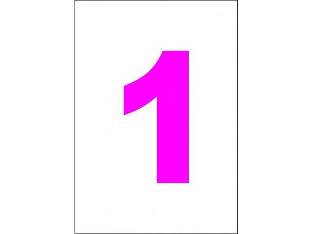 Развивающие карточки по Доману. Цифры (У); 50; раздаточный материал 13106076- объявление о продаже  в Одессе