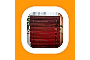 """Серія книг """"100 великих"""" та """"Золотая библиотека приключений"""""""