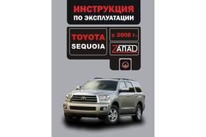 Toyota Sequoia. Инструкция по эксплуатации, техническое обслуживание. Модели с 2008 года, оборудованные бензиновыми д...