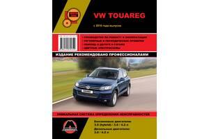 Volkswagen Touareg (Фольксваген Туарег). Руководство по ремонту, инструкция по эксплуатации. Модели с 2010 года выпус...