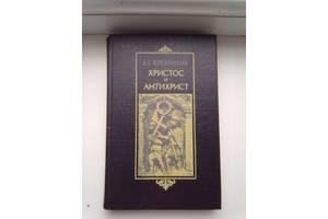 Новые Духовная литература