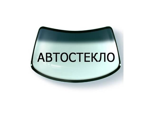 продам Лобовое стекло на Рено Симбол Renault Symbol Заднее Боковое стекло бу в Чернигове