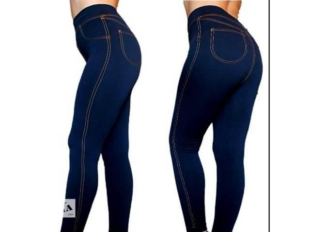 Лосины женские махровые теплые под джинс, р. 44-50.- объявление о продаже  в Ирпене